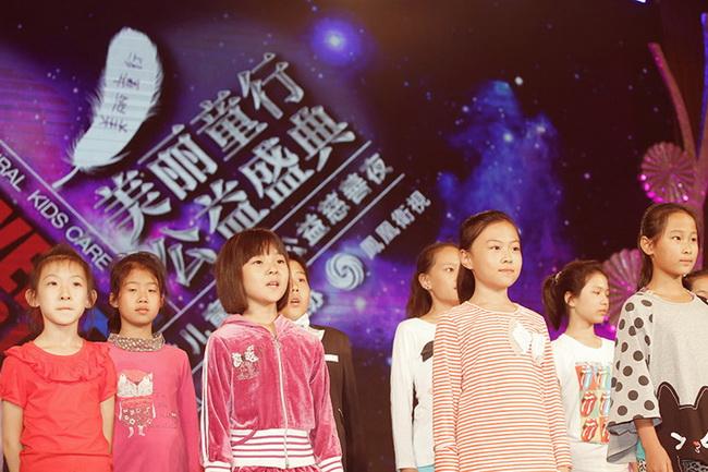 IGW choir